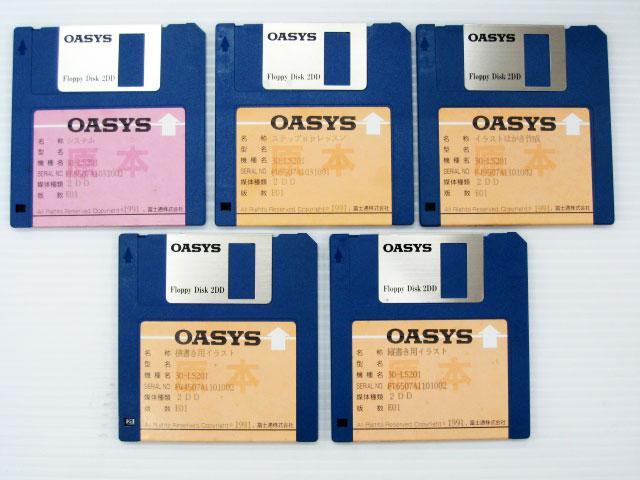 ワープロ周辺販売 30-LS201 システムディスクFD5枚セット 富士通