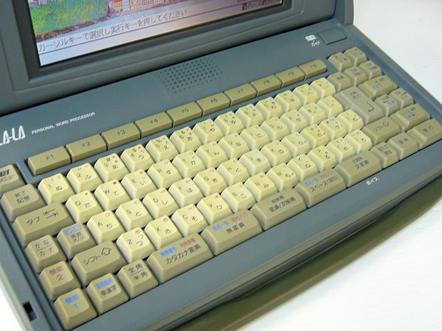 98ワープロ販売 スララ SLALA FW-U1C83 Panasonic