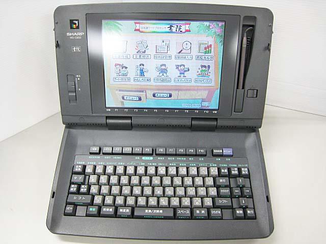 98ワープロ販売 書院 WD-C900 特選品 SHARP