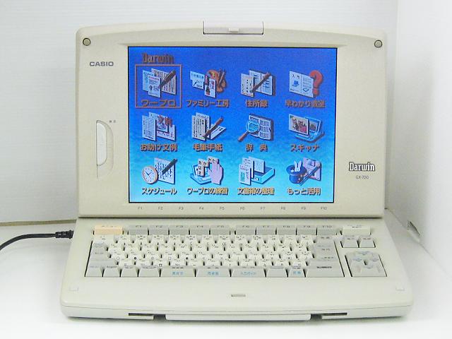 98ワープロ販売 ダーウィン GX-700 特選品 CASIO