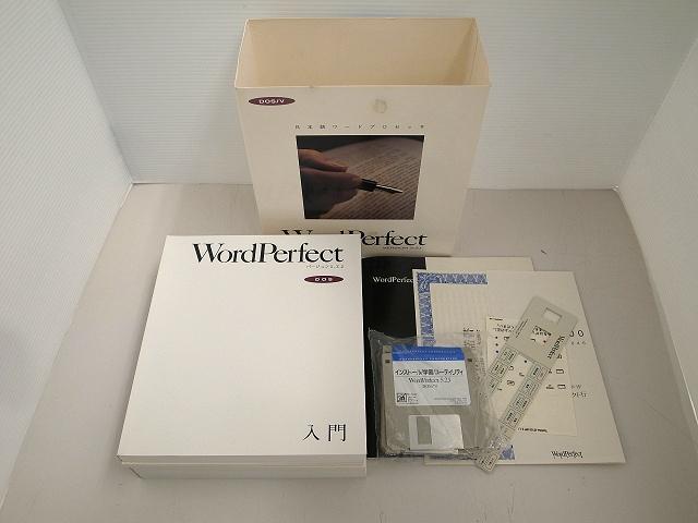 WordPerfect Version 5.2J
