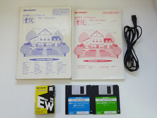 98ワープロ販売 書院 WD-M900 特選品 SHARP