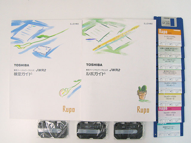 98ワープロ販売 ルポ Rupo JWR2 特選品 東芝