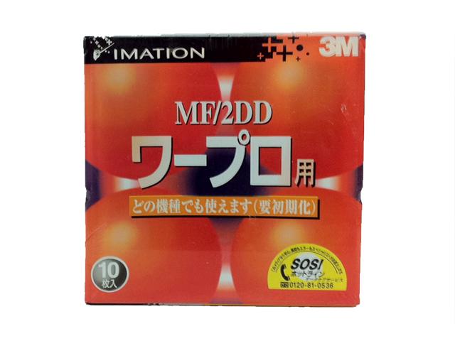 3.5インチ 2DD フロッピーディスク(10枚組)