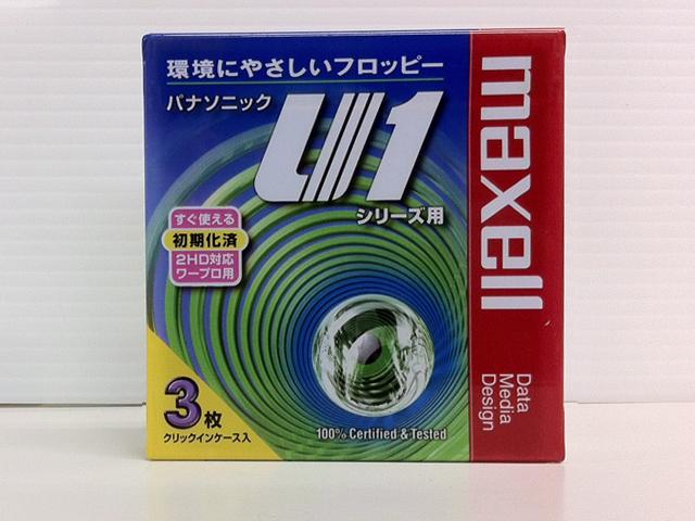 3.5インチ 2HD フロッピーディスク(3枚組)