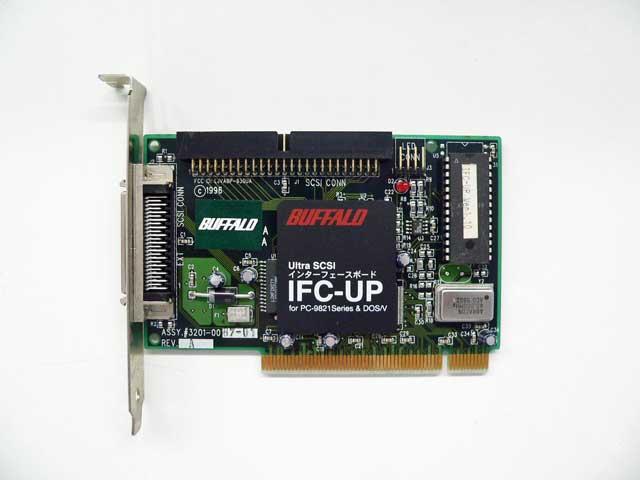 98ボード類販売 IFC-UP BUFFALO