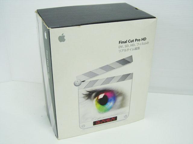 Final Cut Pro HD リテール版