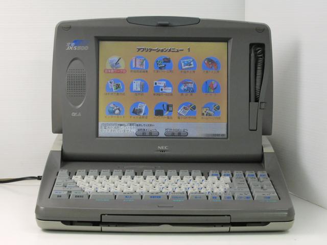 98ワープロ販売 文豪 JX-S500 特選品 NEC