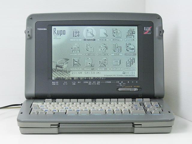98ワープロ販売 ルポ Rupo JW98GT 特選品 東芝