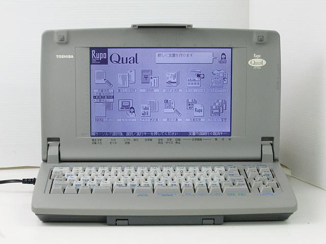 98ワープロ販売 ルポ Rupo Qual JW-F550 特選品 東芝