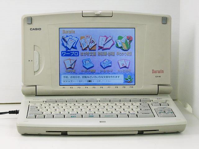 98ワープロ販売 ダーウィン GX-40 特選品 CASIO