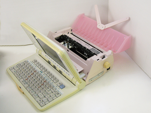 98ワープロ販売 アイプリメーラ MA-10 ピンク SHARP
