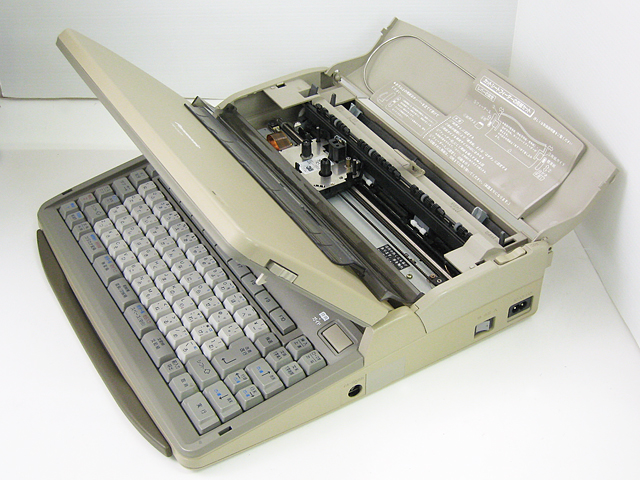 98ワープロ販売 スララ SLALA FW-U1C71 Panasonic