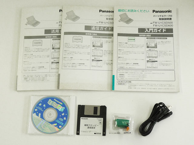 98ワープロ販売 スララ SLALA FW-U1CSD600 特選品 Panasonic