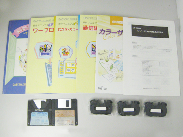 98ワープロ販売 オアシス OASYS LX-7500SD 特選品 富士通