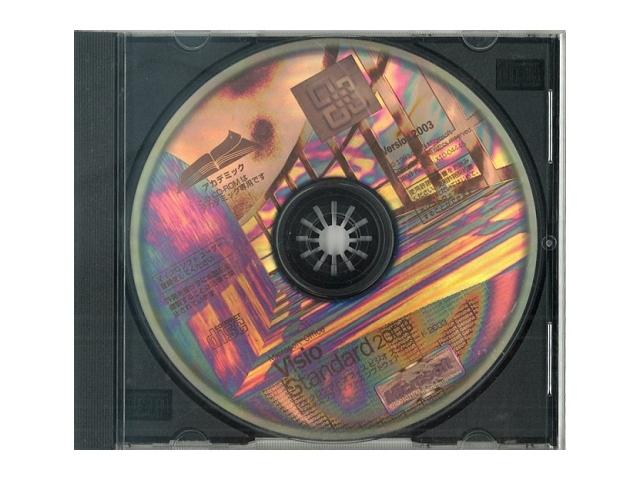 ソフトウェア販売 Visio Standard 2003 アカデミック Microsoft