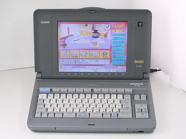 98ワープロ販売 ダーウィン CX-300 特選品 CASIO