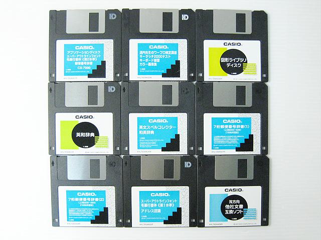 ワープロ周辺販売 CX-7000 アプリケーションディスクセット CASIO