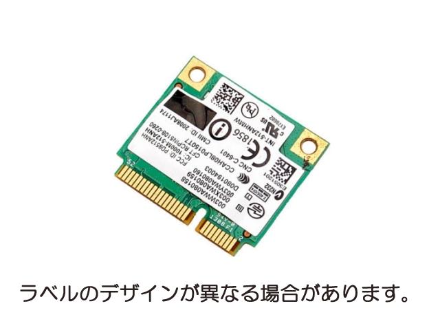WiMax/WiFi Link 5150 512ANX HMW