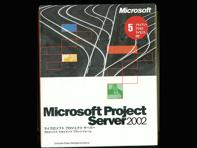 新品 Microsoft Project Server 2002