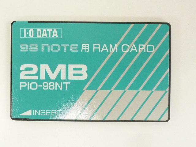 98パーツ販売 PIO-98NT [2MB] IO DATA