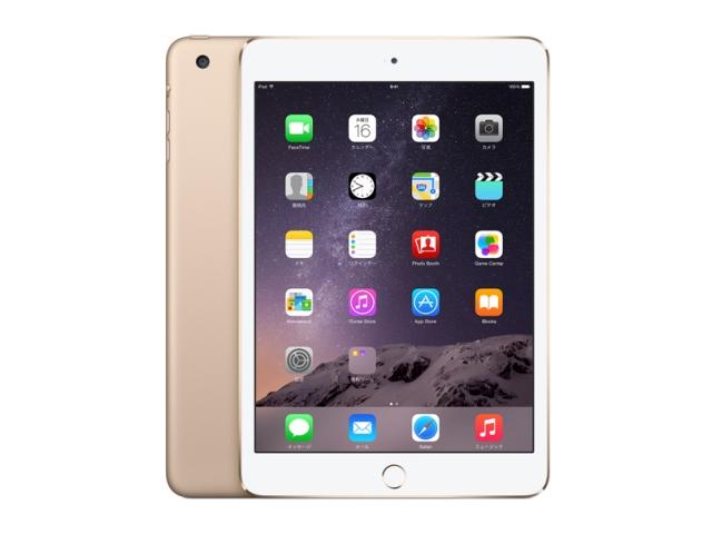 iPad mini 3 Retina Wi-Fi+Cellular モデル 128GB Gold MGYU2J/A au版