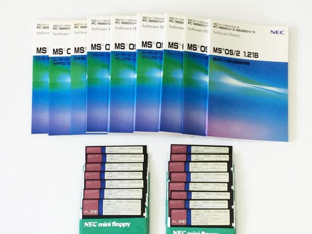 98ソフトウェア販売 日本語MS OS/2(Ver1.21B)基本セット NEC