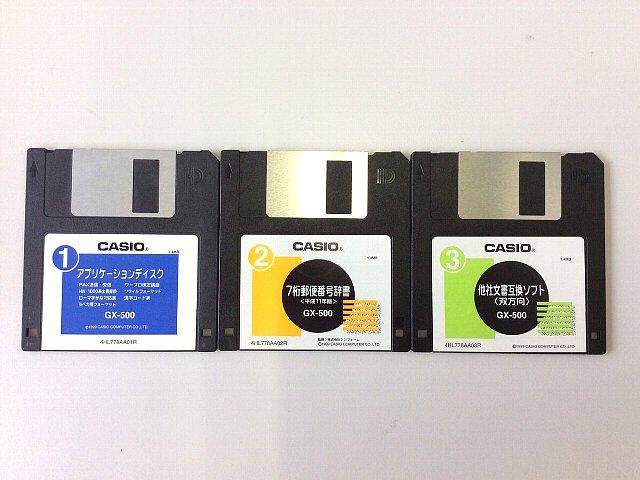 ワープロ周辺販売 GX-500 アプリケーションディスクセット CASIO