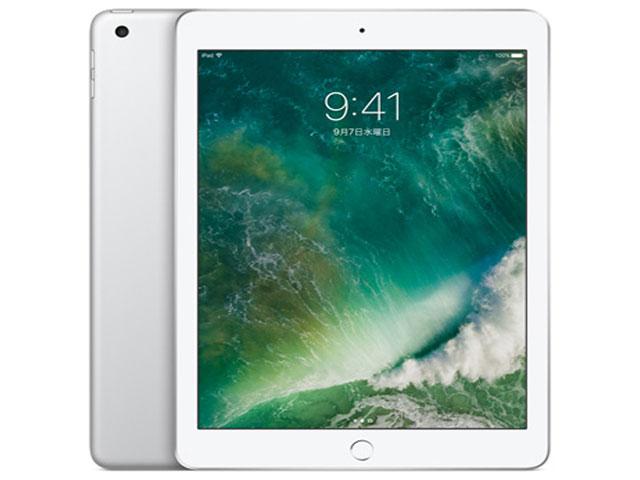 iPad Wi-Fi 32GB Silver MP2G2J/A