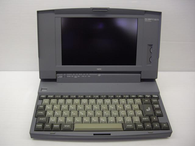 98ノート販売 PC-9801NS/A120 NEC
