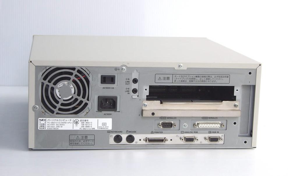 98デスクトップ販売 PC-9821V12 NEC