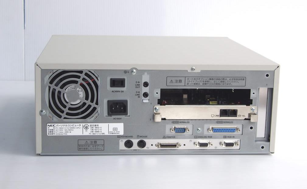 98デスクトップ販売 PC-9821V13 NEC