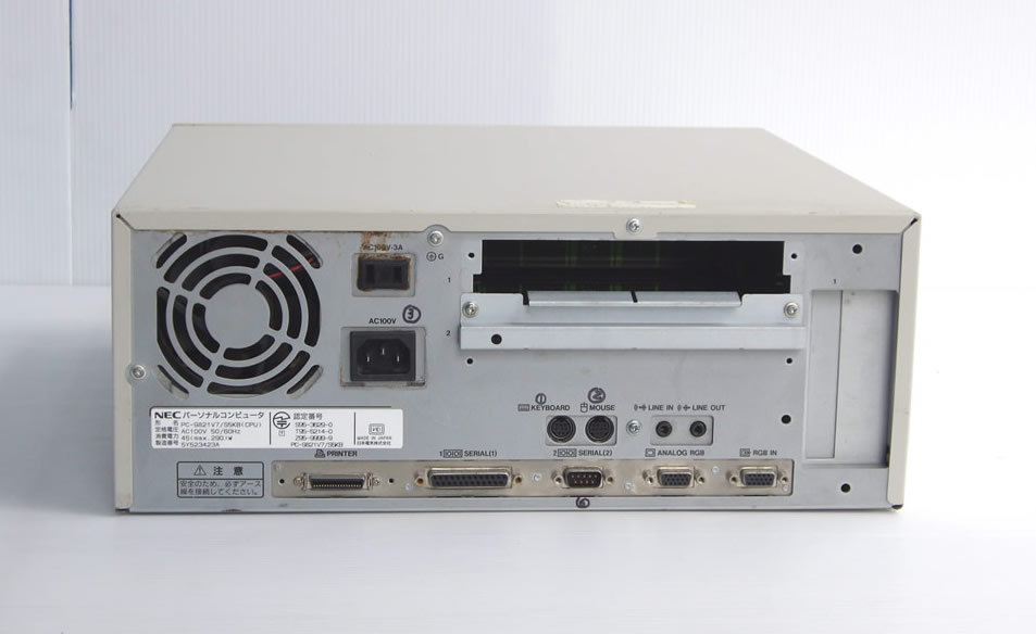 98デスクトップ販売 PC-9821V7 NEC