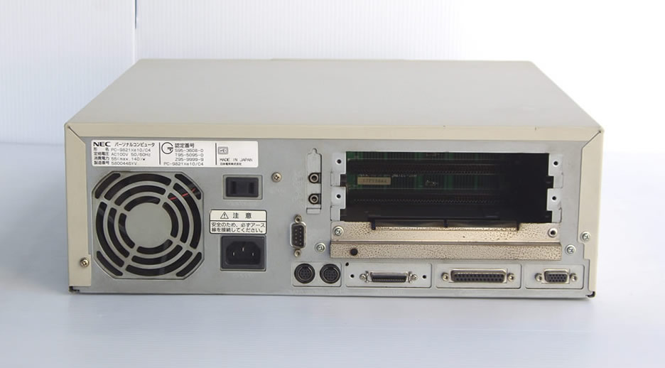 98デスクトップ販売 PC-9821Xe10/4 NEC