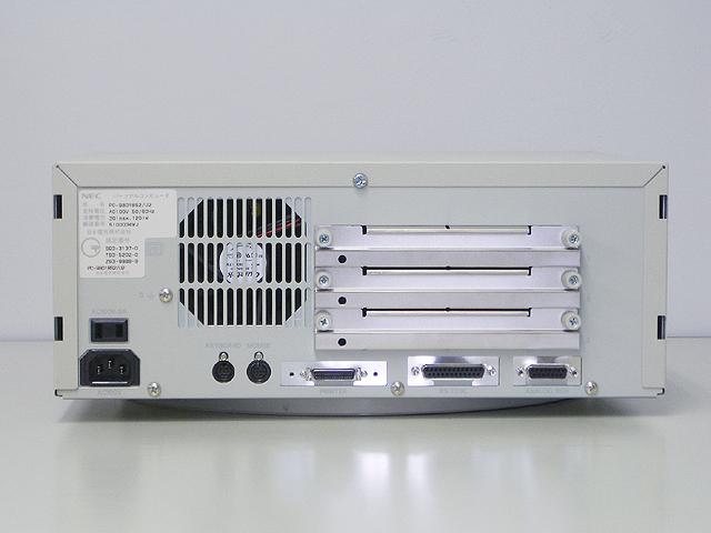 98デスクトップ販売 PC-9801BS2/U2 NEC