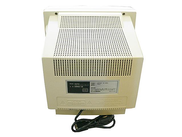 98モニタ販売 HRM-14 ELECOM