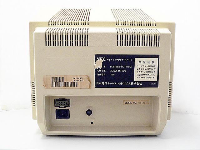 98モニタ販売 PC-8853N NEC