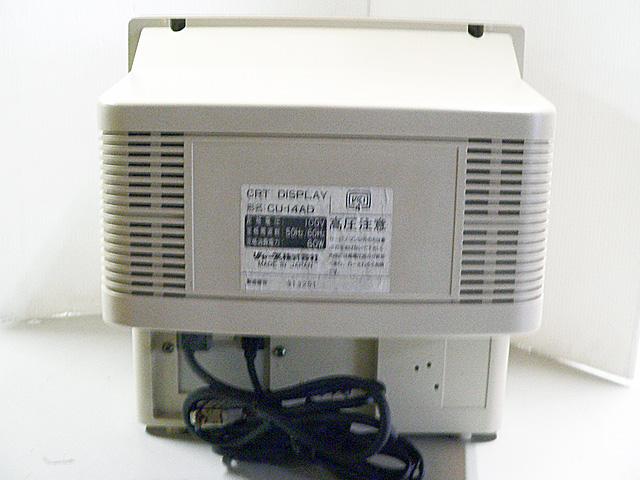 98モニタ販売 CU-14AD SHARP