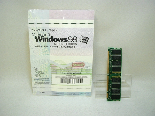 Windows98 SecondEdition OEM+メモリ