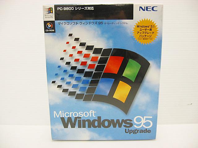 98ソフトウェア販売 Windows95(Upgrade版) for PC98 Microsoft