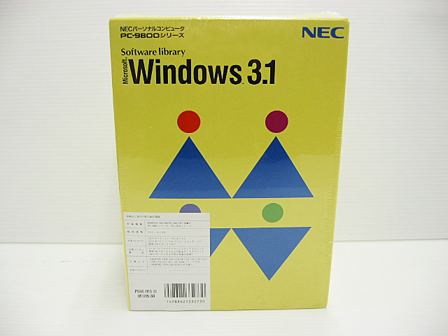 中古[3.5FD] NEC Windows3.1 for PC98