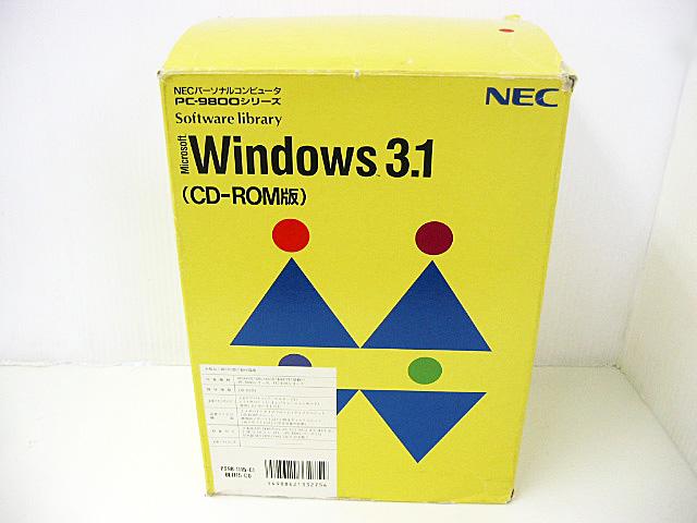 98ソフトウェア販売 Windows3.1 for PC98 NEC
