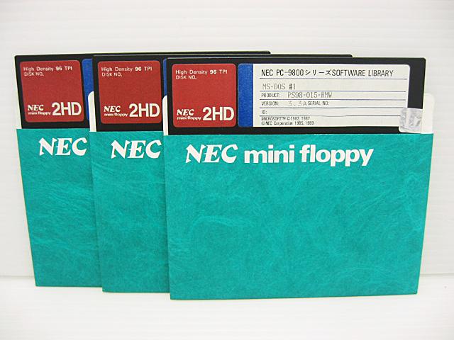 98ソフトウェア販売 MS-DOS3.3A NEC