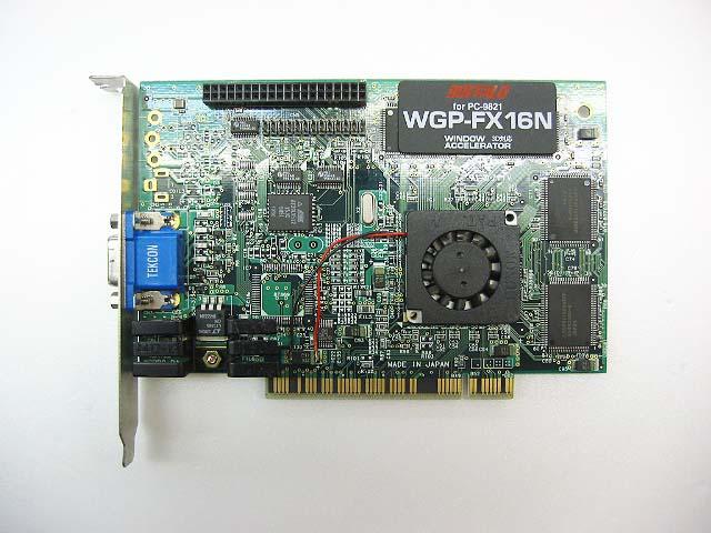 WGP-FX16N