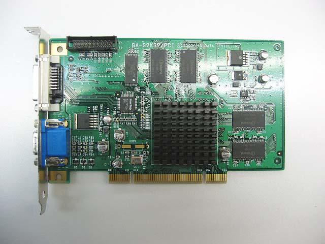 GA-S2K32/PCI