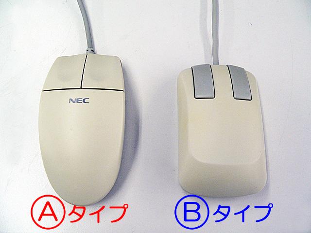 98周辺機器販売 PC-98対応マウス(丸型コネクタ) NEC