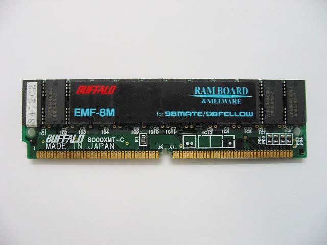 98パーツ販売 EMF-8M BUFFALO