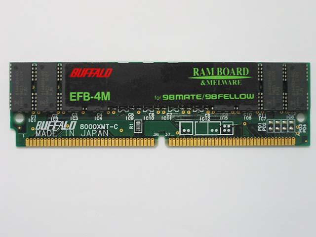 98パーツ販売 EFB-4M BUFFALO