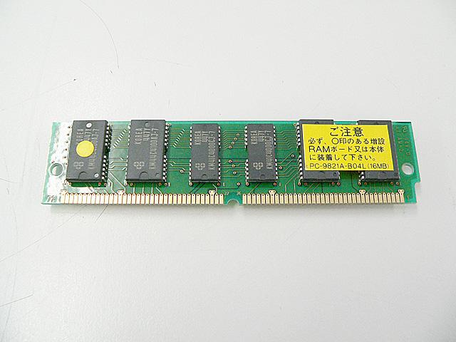 98パーツ販売 PC-9821A-B04L NEC