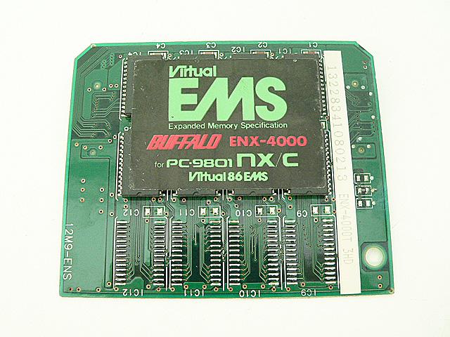 98パーツ販売 ENX-4000 BUFFALO